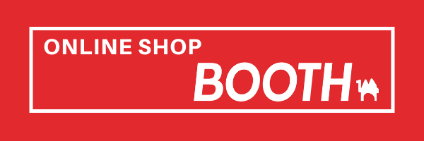 ONLINE SHOP BOOTH